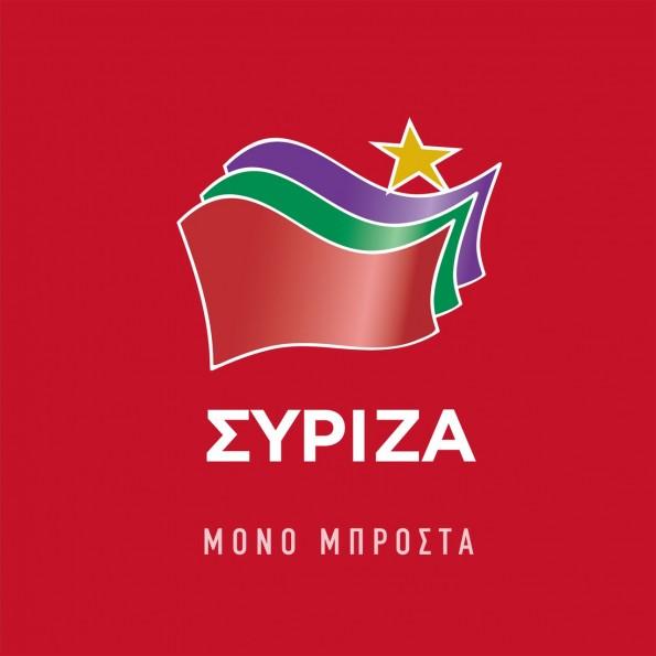 SYRIZA_TWITTER_PROF_PIC
